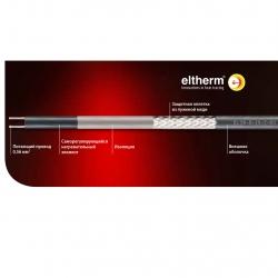 Саморегулирующийся круглый нагревательный кабель ELSR-R до 65 °C