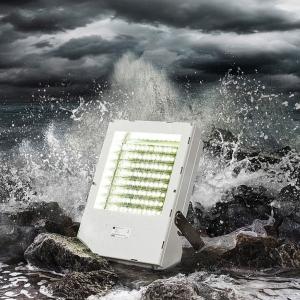 Универсальные и прочные светодиодные прожекторы для зоны 1