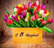 """Коллектив """"Электро Групп"""" поздравляет всех женщин с чудесным праздником весны - 8 Марта!"""